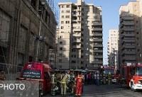 اطفای کامل آتشسوزی در برج پارامیس