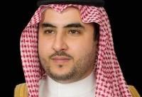 سفیر عربستان در آمریکا: باید با رفتار مخرب ایران مقابله کرد