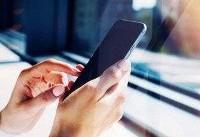 ایرانسل روی شبکه همراه اول