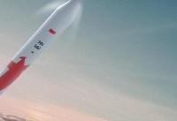 انتشار جزئیات موشک