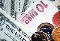 یکشنبه ۳۱ تیر | ثبات نرخ تمامی ارزها