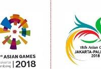 قرعهکشی دوباره مسابقات فوتبال بازیهای آسیایی ۲۰۱۸