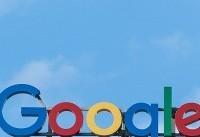 راه اندازی دومین کابل اینترنتی خصوصی بین قاره ای گوگل