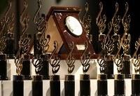 برگزاری جشن حافظ با تغییراتی در دو جایزه