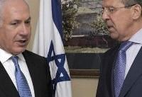 لاوروف و نتانیاهو در قدس اشغالی با یکدیگر دیدار کردند