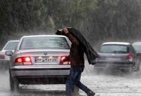 اطلاعیه هواشناسی درباره وقوع رگبار شدید و رعد و برق در ۶ استان