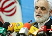بازداشت۵مدیر وزارت صنعت در پرونده خودرو/یکی از بازداشتیها زن است