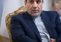 عراقچی: امیدواریم به جایی نرسیم که نگذاریم دیگران نفت صادر کنند