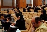 آخرین مهلت تایید متقاضیان سهمیه&#۸۲۰۴;ای آزمون ارشد علوم پزشکی اعلام شد
