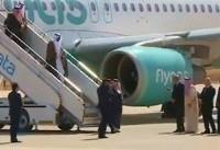 یک هیأت اقتصادی سعودی وارد اربیل شد