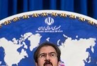 انتقاد قاسمی از «دخالت آمریکا در امور داخلی ایران»
