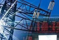 زمان عرضه نفت در بورس اعلام شد