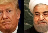 Iran rejects Trump offer of talks as a dream, without value