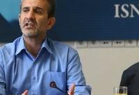 تقدیر از ۲۷ اداره کل سازمان بهزیستی در جشنواره «شهید رجایی»