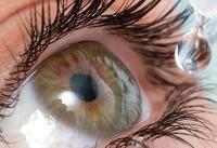 چگونه از چشمهای خود مواظبت کنیم؟