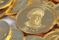 چهارشنبه ۲۰ تیر | ادامه روند کاهشی قیمت طلا و سکه