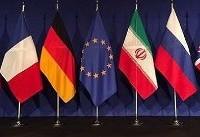 نشست وزیران خارجه ایران و ۱+۴ بامداد سهشنبه برگزار میشود