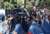 معترضان در شمال افغانستان دفاتر کمیسیون انتخابات را در دو ولایت بستند