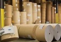 رفع ممنوعیت صادرات کاغذ بستهبندی و تیشو
