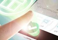 کارتهای بانکیتان را با «بله» مدیریت کنید