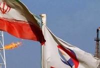 خروج رسمی توتال فرانسه از ایران