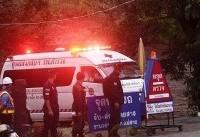 ۴ نوجوان دیگر از غارِ شمال تایلند نجات یافتند