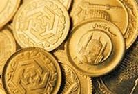 افزایش بهای انواع سکه در بازار