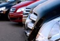 مراکز همگانی خرید و فروش خودرو به شبکه مجازی میپیوندد