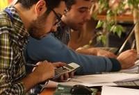 امشب، آخرین مهلت ثبتنام کارشناسی و کاردانی بدون آزمون دانشگاه آزاد