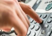 پاسخ مخابرات به ابهام در پرداخت قبوض تلفن ثابت
