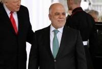 پایبندی العبادی به تحریم ها علیه ایران، کمک ظالمانه ای به آمریکا علیه یک کشور مسلمان است/  با ...