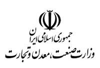 وزارت صنعت: کاهش قیمت ارز کالای اساسی در دستور کار دولت نیست