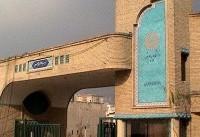 ثبت نام پذیرش دانشجوی دکتری شعبه امارات پیام نور تا ۳۰ مرداد