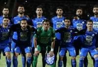 ترکیب استقلال برابر تراکتورسازی اعلام شد/ نخستین بازی تبریزی برای آبیها
