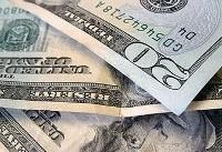 آشنایی با دلار