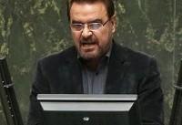 اقبال کمیسیون صنایع و معادن از وزیر پیشنهادی صمت
