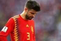 جرارد پیکه از تیم ملی فوتبال اسپانیا خداحافظی کرد