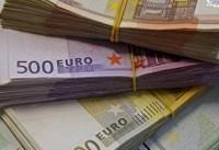 نرخ رسمی ارز ثابت ماند/ هر یورو ۴۷۹۵ تومان