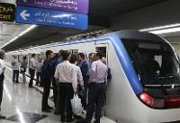 آمادگی کامل شرکت بهره برداری متروی تهران و حومه برای مهرماه