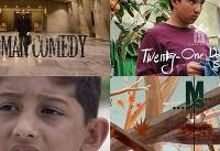 حضور فیلمهای ایرانی در جشنواره «رجینا» کانادا