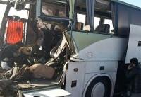 بارش باران و لغزندگی سطح جاده عامل تصادف اتوبوس راهیان نور
