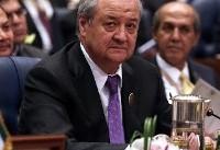Taliban delegation visits Uzbekistan to talk peace, security