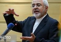 ظریف: مذاکرات مربوط به کنوانسیون خزر در بهترین شرایط ایران انجام شد