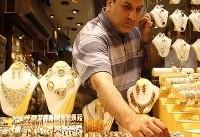 آخرین قیمتها از بازار سکه و طلا/ سکه طرح جدید ۳ میلیون و ۷۹۳ هزار تومان