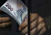 اقدام بانک مرکزی ترکیه برای حل بحران لیر