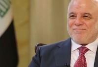 عقب نشینی حیدر العبادی از اظهاراتش درباره تحریم های ایران