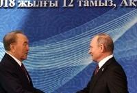 Five Caspian Sea states sign landmark convention