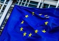 اروپا به دنبال ایجاد شبکه مالی مستقل به جای سوئیفت است