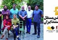 معرفی داوران دهمین جشن سینمای مستند ایران