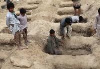 خاکسپاری کودکان قربانی در حمله هوایی در یمن؛ تاکید عربستان بر «مشروعیت» ...